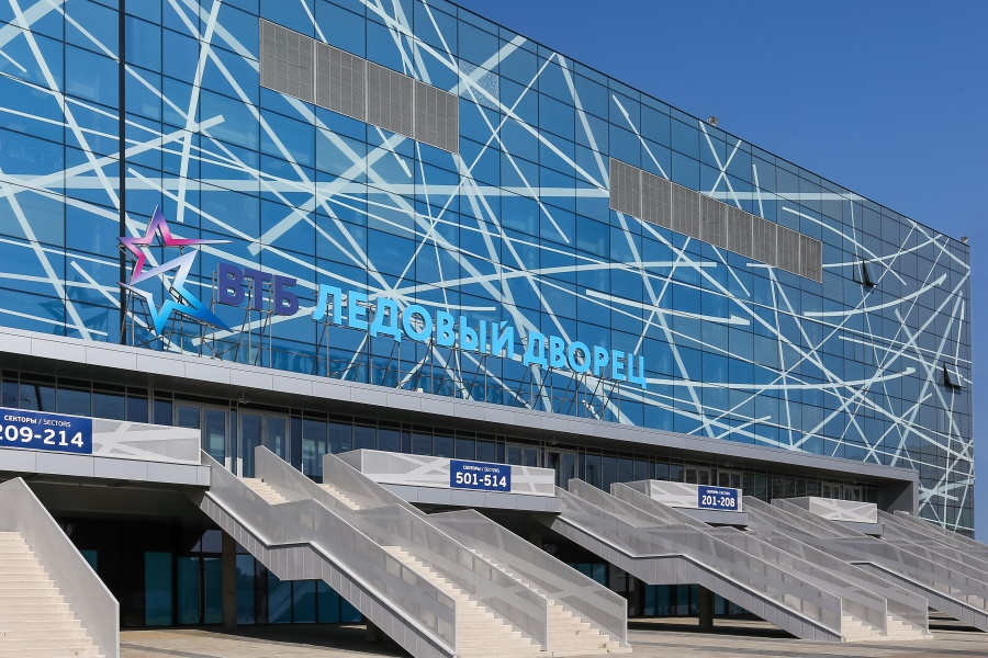 VTB Ice Palace Russia